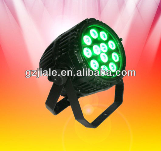 RGBWA 5in1 led Guangzhou stage light