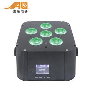 LED RGBWAUV battery powered wireless dmx led lights