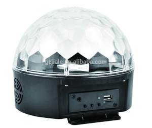 sharply 20w DMX LED Magic Ball Disco Effect Light