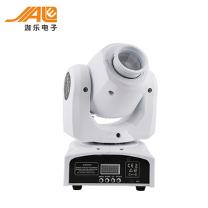 Wholesale mini white case 30w led projector Spot moving head light