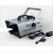 900w fog machine,fog smoke machine with remote control