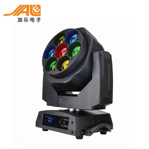 7x15w RGBW 4in1 DMX high power moving head stage show lights
