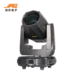 China Beam Moving Head Light Supplier
